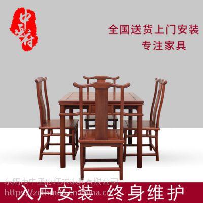 缅甸花梨木餐桌 大果紫檀 花梨木鉴别 红木家具网 红木圆桌图片及价 古典中式家具