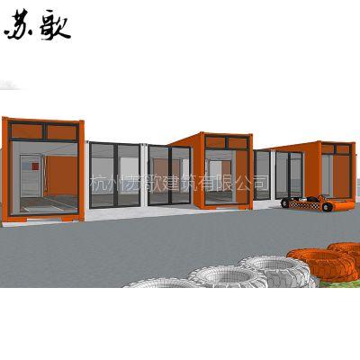 湖南常德集装箱改造休闲中心专业设计 模块化预制钢结构集装箱建筑 抗风抗震