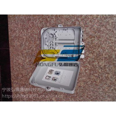 厂家批发16芯光纤分线箱