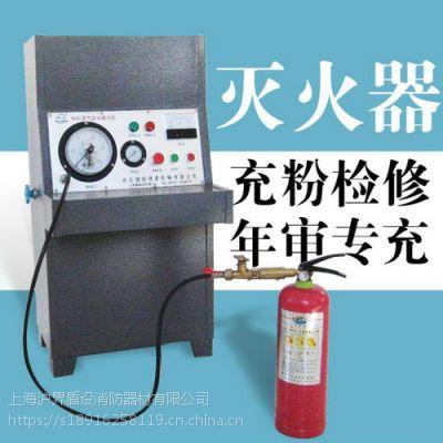 奉贤区奉浦街道消防器材销售