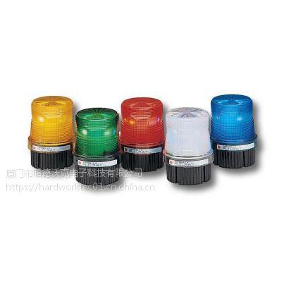 BLG10 230VAC频闪灯