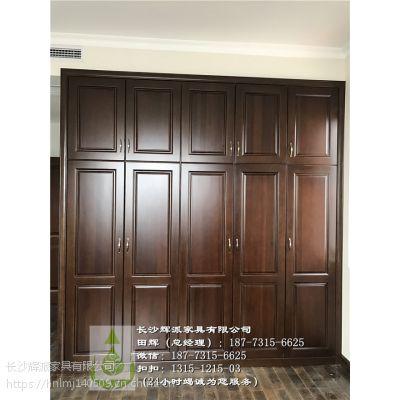 长沙实木家具工厂拒绝次品、整体实木移门、木门订做辉派品牌