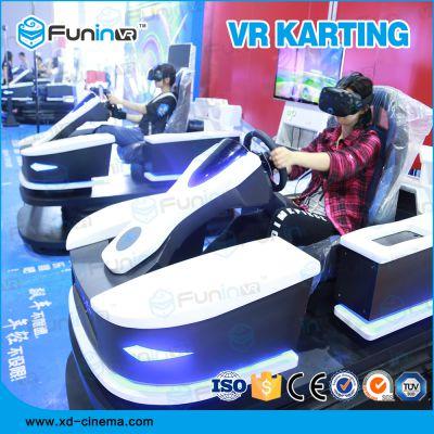 VR单人摩托体感游戏机 虚拟现实vr体验馆设备厂家加盟vr幻影星空