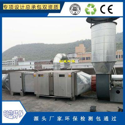 绍兴工业危废处理设备 汽修橡胶印刷有机废气净化器 废气除臭装置