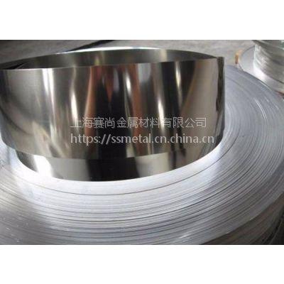 06Cr17Ni12Mo2钢卷0Cr17Ni12Mo2板材SUS316圆钢锈钢管304不锈钢