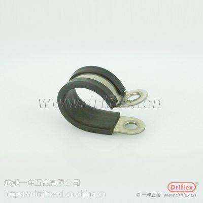 不锈钢带橡胶管夹 R型抱箍 管箍 软管金属夹 成都一洋五金生产