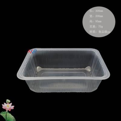 北京烤鸭塑料盒,大鹅pp封口包装盒,充氮锁鲜盒
