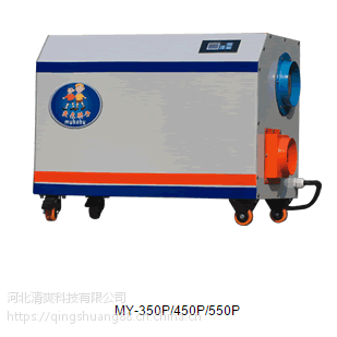 河北清爽科技家用小型除湿器加工定制厂家销售