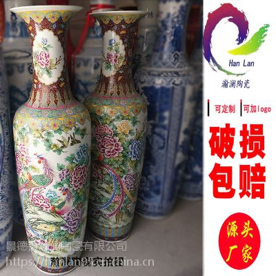 瀚澜青花大花瓶 粉彩3米大花瓶 手绘落地摆件酒店专业