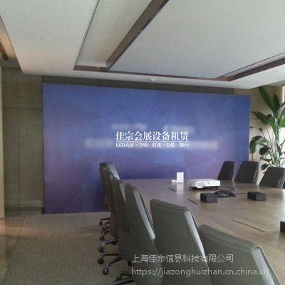 上海浦东桁架背景板租赁,会议背景板搭建