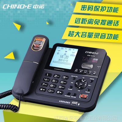 中诺G076自动录音固定电话机家用商务办公室座式座机单机语音留言