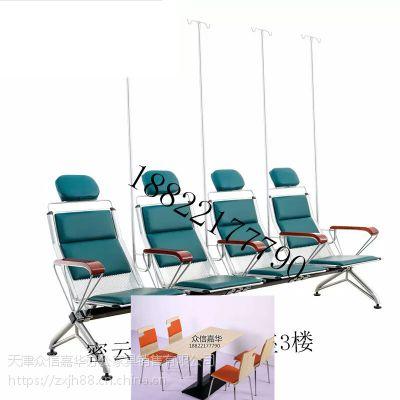 欧森億厂家直销办公家具机场椅排椅不锈钢公共候车椅银行等候椅医院车站椅.