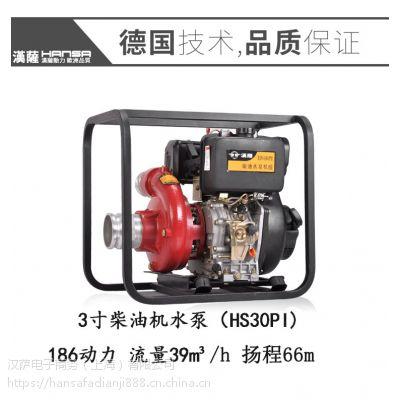 自吸式3寸柴油机抽水泵