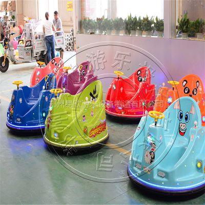 新款儿童广场碰碰车游乐设备 户外游乐场飞碟漂移车电瓶电动车