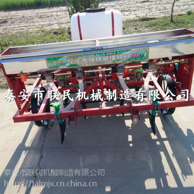 东辽农用花生喷药覆膜机 拖拉机牵引的花生播种盖膜机图片