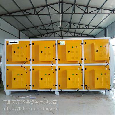 废气处理设备等离子净化器生产厂家