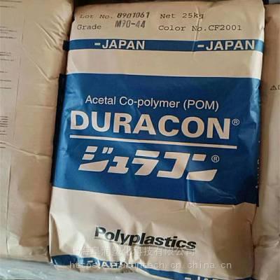 江苏供应日本宝理POM DURACON M25-34 CF2001 夺钢挤出棒材级共聚甲醛