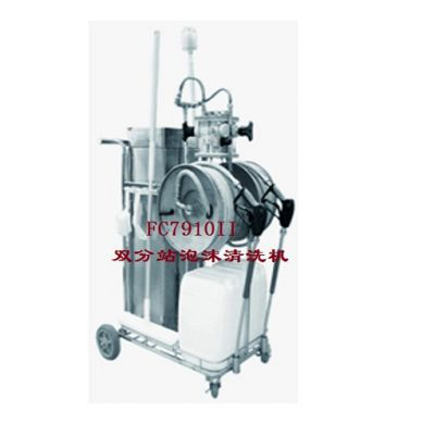 供应FC7190II肉制品厂设备泡沫清洗机
