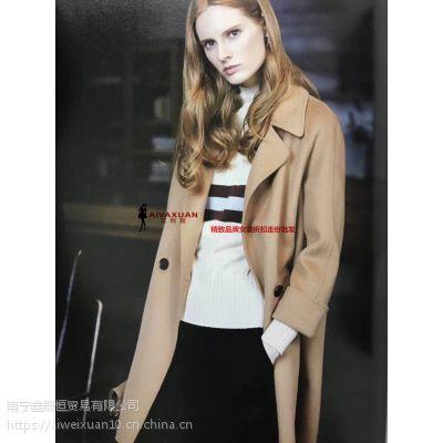 宠爱女人18冬品牌折扣时尚百搭专柜正品厂家直销