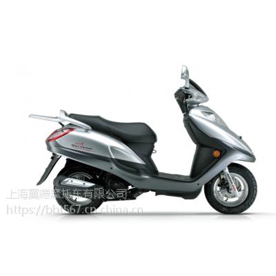 供应豪爵天鹰HJ125T-16D 踏板摩托车 铃木