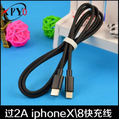 iphonex铝合金编织数据线 type-c转苹果对充线 pd快充数据线过2A