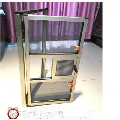 上海拓曼专业生产三趟式金刚网纱窗 上下推拉金刚网 三推防蚊防盗纱窗