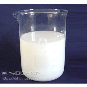 清洗消泡剂(耐高温性、耐酸碱性、不漂油)专用