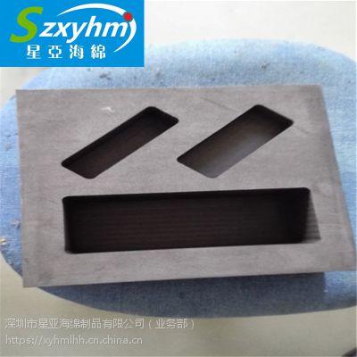 定制EVA精雕工具箱内衬 电子产品防护包装盒