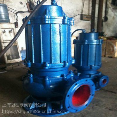 WQ/QW潜污泵200QW380-28-45污水泵潜水泵 无堵塞排污泵