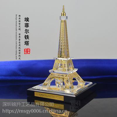 世界名著建筑模型批发 埃菲尔铁塔 水晶模型 铭升工艺专注