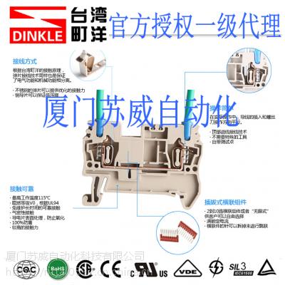 台湾町洋接线端子DP2.5直插式免工具安装 厦门苏威代理