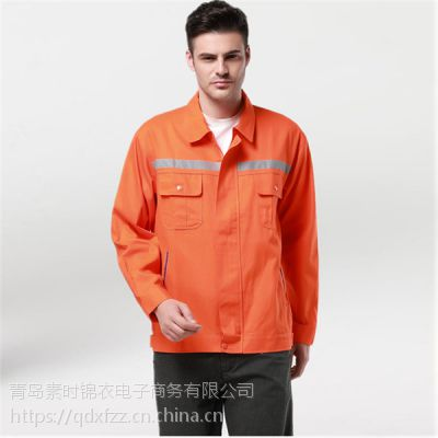 威海工装厂家 环保全工艺面料 精工细作 素时锦衣