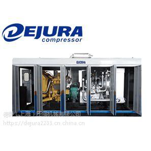 型号25mpa高压空压机专家(250公斤)压力空气压缩机