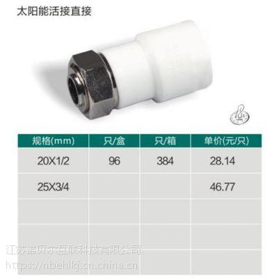 管材、江苏诺贝尔科技公司(图)、塑料管材品牌