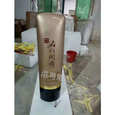 玻璃钢仿真化妆瓶雕塑纤维化妆瓶模型定做
