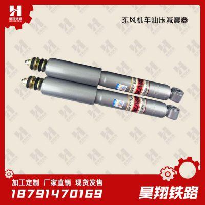 东风机车油压减震器 TPJ61-00-00