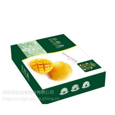 优质食品包装15638212223开封小食品周转包装纸箱