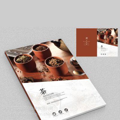 深圳期刊杂志 儿童书刊设计印刷 周刊动漫报纸 铜板纸黑白刊物印刷定做