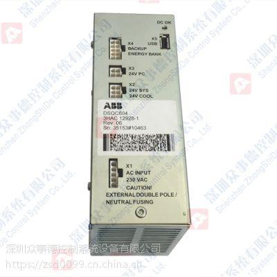 3HAC3697-1 机器人伺服电机