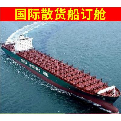 海运 北京到悉尼 海运集装箱青岛至悉尼