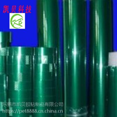 供应生产高温绿胶 隔热高温绿胶胶带 可定制