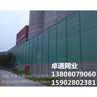 重庆声屏障厂家,重庆声屏障材料,重庆声屏障价格