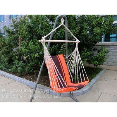 HY-B2018-HY-B2020 Polycotton hanging chair