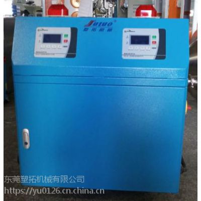 东莞塑拓供应SLW-2400-2双温模温机