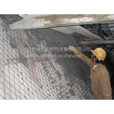 河南郑州高强耐磨料奥泰利厂家特种建材产品
