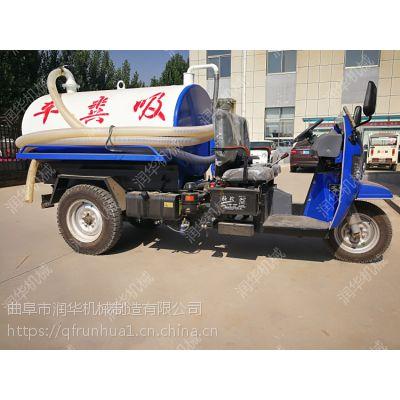农用福田吸粪车 质量上乘的抽粪车 厕所化粪池吸粪机