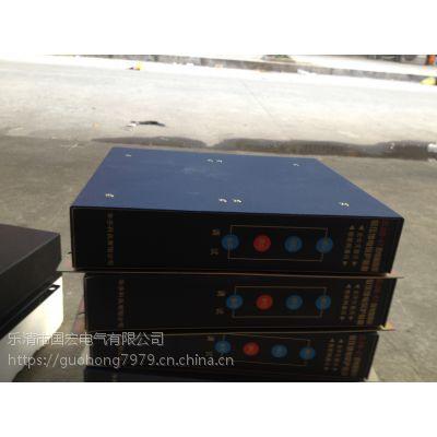 厂家直销ZLDB-6T微电脑低压馈电保护装置