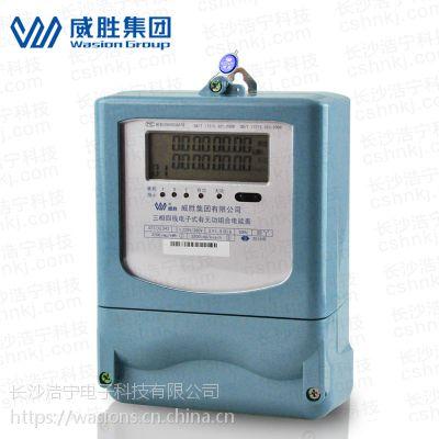 供应长沙威胜DTS(X)343-3三相四线电子式有无功组合电能表