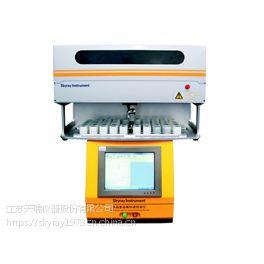 X射线重金属土壤检测仪,X荧光土壤环保重金属分析仪,天瑞仪器(江苏/深圳)