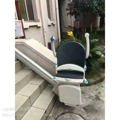 扬州市 广东残疾人电梯 智能楼道斜挂式平台 启运量身定做老年人楼梯椅